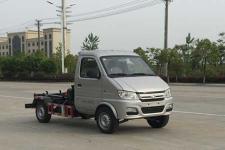 長安車廂可卸式垃圾車多少錢  13607286060