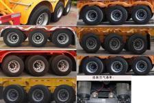 鸿盛业骏牌HSY9400TJZ型集装箱运输半挂车图片