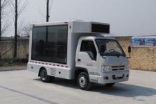 国五福田微型宣传车