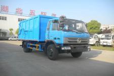 東風對接自卸垃圾車