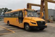 10.4米|24-56座金龙小学生专用校车(XMQ6100BSD5)