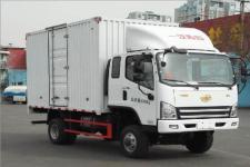 解放越野厢式运输车(CA2049XXYP40K2L1T5E5A84)