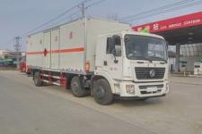程力威国五前四后四厢式货车211-220马力10-15吨(CLW5255XRYE5)
