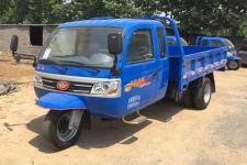 五征牌7YPJZ-16100PA6型三轮汽车图片