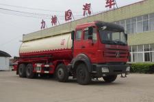 低密度粉粒物料运输车厂家直销