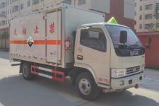 程力威牌CLW5046XFWE5型腐蚀性物品厢式运输车