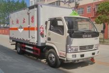 程力威牌CLW5046XZWE5型杂项危险物品厢式运输车