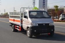 国五东风气瓶运输车