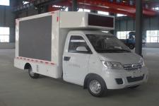 国五开瑞LED流动广告宣传舞台车中小型蓝牌汽柴油版厂家直销价格