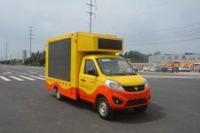 国五福田伽途LED流动广告宣传舞台车小型蓝牌汽油版程力厂家直销价格