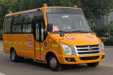 5.5米|10-19座长安小学生专用校车(SC6550XCG5)