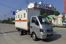 国五福田腐蚀性物品厢式运输车价格