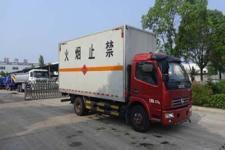 华通国五单桥厢式货车129-156马力5吨以下(HCQ5083XRYE5)