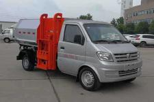 国五东风小康自装卸式垃圾车  13797889952