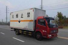 华通国五单桥厢式货车129-156马力5吨以下(HCQ5085XFWE5)
