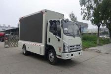 国五福田瑞沃LED流动广告宣传舞台车中小型蓝牌柴油版程力厂家直销价格
