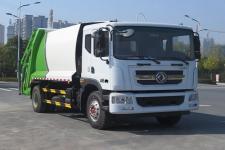 新东日牌YZR5180ZYSE型压缩式垃圾车