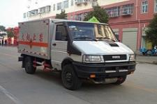 依維柯國五3米1爆破器材運輸車