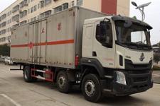 程力威国五前四后四厢式货车241-271马力10-15吨(CLW5251XRQL5)