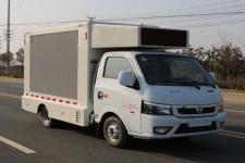 福田驭菱后双轮小型广告宣传车汽柴油版