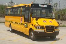 9.7米|24-49座海格中小学生专用校车(KLQ6976XQE5D)
