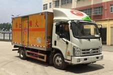 福田爆破器材运输车直降8000元厂家底价出售