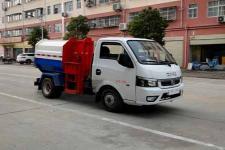 东风3方自装卸式挂桶垃圾车价格