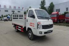 华通牌HCQ5041CTYG15型桶装垃圾运输车
