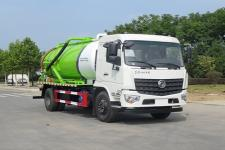 新东日牌YZR5161GXWE型吸污车