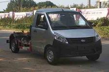 長安小型CLW5038ZXXN5型車廂可卸式垃圾車