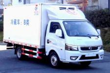 東風小型冷藏車質優,價惠廠家直銷