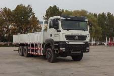 豪沃越野载货汽车(ZZ2257V585GE1J)