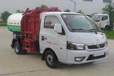 国六东风小型挂桶式垃圾车厂家直销
