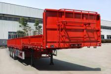 陆锋13米31.8吨3轴鹅颈式半挂车(LST9400)