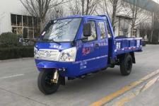 7YPJZ-14100P8时风三轮农用车(7YPJZ-14100P8)