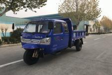 7YPJZ-17100PDA4时风自卸三轮农用车(7YPJZ-17100PDA4)