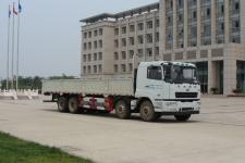华菱之星国五前四后八货车340马力18865吨(HN1310NGX38D5M5)