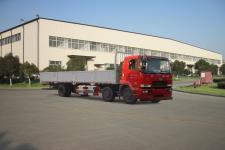 华菱之星国五前四后四货车280马力14975吨(HN1250NGC28E7M5)