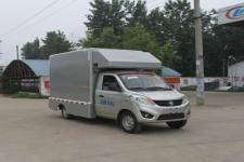 福田伽途国五3米售货车带吧台外接电源流动餐车的报价