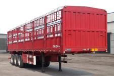 中基华烁12.5米33.5吨3轴仓栅式运输半挂车(XHS9400CCY)