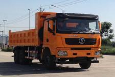陕汽后双桥,后八轮自卸车国五299马力(SX32506B434)