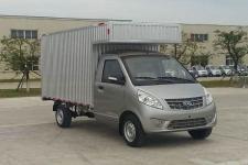 四川现代国五微型厢式运输车87-88马力5吨以下(CNJ5021XXYSDA30V)