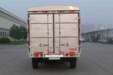 南骏牌CNJ5021CCYSSA30V型仓栅式运输车图片