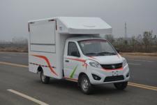 多士星牌JHW5030XSHB5型售货车