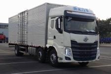 东风柳汽国五前四后四厢式运输车241-269马力5-10吨(LZ5200XXYH7CB)