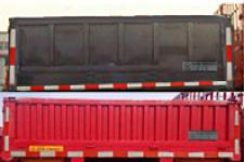霸申特牌BST9401型半挂车图片