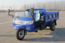 五征牌7YP-1150DA30型自卸三轮汽车