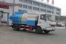 国五东风下水道疏通清洗车