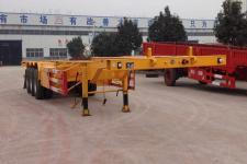 粱锋12.5米33.5吨3轴危险品罐箱骨架运输半挂车(LYL9401TWY)