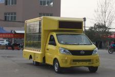 程力威牌CLW5020XXCS5型宣传车图片